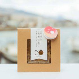 神宿る海の恵みと吉和の森の宝を合わせた牡蠣のアヒージョ